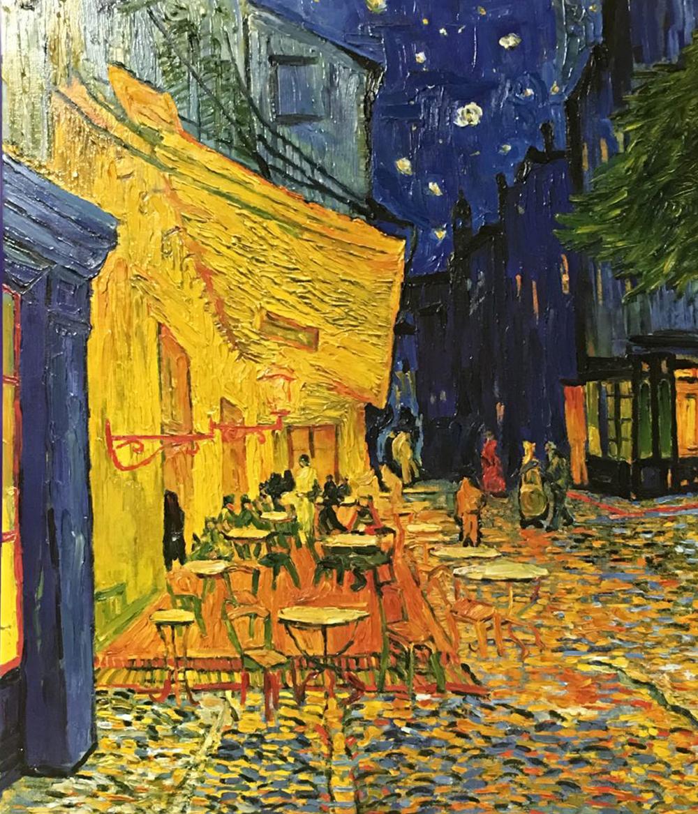 Caffe_Van-Gogh_25.5x30_altered.jpg